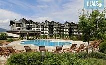Почивка в Аспен Ризорт Голф & Ски 3*, край Банско! 2, 3 или 4 нощувки със закуски и вечери, ползване на басейн, джакузи и сауна парк, безплатно за дете до 11.99г.!