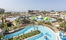 Почивка в Atlantique Hotel 3*, Кушадасъ, Турция през август и септември 2021. Чартърен полет от София + 7 нощувки на човек на база All Inclusive!