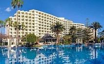 Почивка от август до ноември в хотел H10 LAS PALMERASE 4*, Тенерифе, Испания . Чартърен полет от София + 7 нощувки на човек със закуски и вечери!