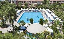 Почивка от август до септември в SAPHIR HOTEL 4*, Алания, Турция. Самолетен билет от София + 7 нощувки на човек на база All Inclusive!