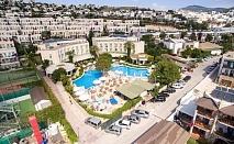 Почивка в AYAZ AQUA HOTEL 4*, Бодрум, Турция. Чартърен полет от София + 7 нощувки на човек на база All Inclusive!