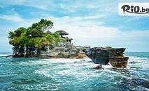 Почивка на о-в Бали през 2020 година! 7 нощувки със закуски + БОНУС: 90-минутен масаж + самолетен билет, летищни такси, от Хермес Холидейс