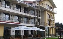 Почивка в Балкана! 2, 3 и 5 нощувки на човек със закуски, обеди и вечери в хотел Виа Траяна, Беклемето!