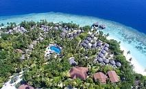 Почивка в BANDOS ISLAND RESORT & SPA 4*, Малдивите от октомври до декември 2021. Чартърен полет от София + 7 нощувки на човек със закуски, обеди и вечери!