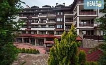 Почивка в Банско, Апартхотел Орбилукс 3*, март ! 2 или повече нощувки, закуски и вечери, ползване на вътрешен басейн, сауна, парна баня, дете до 3г. се настанява безплатно