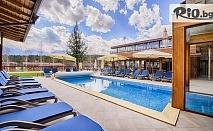Почивка в Банско до края на Ноември! 5 нощувки със закуски и вечери, 1 боулинг игра за цялото семейство + СПА зона и минерални басейни, от СПА хотел Катарино 4*