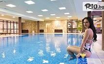 Почивка в Банско до края на Ноември! 3, 4, 5, 6 или 7 нощувки на база All Inclusive Light  + отопляем басейн и релакс зона, от Апартхотел Роял