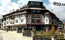 Почивка в Банско до края на Септември! Нощувка със закуска и вечеря или на база All Inclusive Light + СПА, вътрешен и външен басейн, от Хотел Мария-Антоанета Резидънс 4*