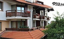Почивка в Банско до края на Юли! 3 нощувки със закуски в мезонет + сауна, от Хотел Кралев двор 3*