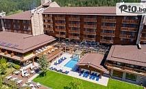 Почивка в Банско до края на Юли! 2 нощувки със закуски и вечери + СПА и минерални басейни, от СПА хотел Катарино