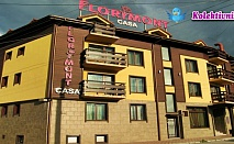 Почивка в Банско, лукс комплекс Каса Флоримонт! Нощувка, закуска, вечеря, СПА, закрит топъл басейн, детски басейн, ски гардероб, транспорт до лифта!