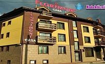 Почивка в Банско, лукс комплекс Каса Флоримонт за ДВАМА! Нощувка, закуски, вечери, СПА, закрит топъл басейн, детски басейн, ски гардероб, транспорт до лифта!