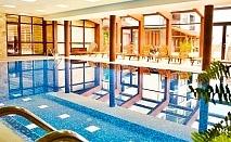Почивка в Банско! Нощувка на човек на база All inclusive light + басейн и релакс център в хотел Роял Банско