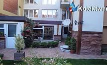 Почивка в Банско! Нощувка + закуска + вечеря за двама на ТОП цена в хотел Златеви!