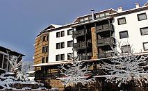 Почивка в Банско! 3 нощувки + 1 бонус + закуски + вечери + басейн + сауна + парна баня + фитнес на ТОП цена в Хотел Casa Karina!