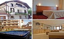 Почивка в Банско! 2 нощувки + 2 закуски + СПА + сауна + парна баня на страхотна цена в Хотел Чичо Цане!