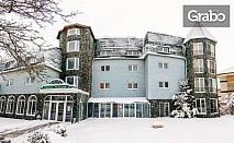 Почивка в Банско! 2 или 3 нощувки със закуски и вечери, плюс релакс зона и транспорт до ски лифта