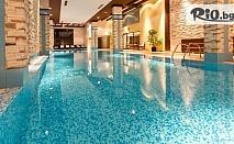 Почивка в Банско! 2, 3 или 5 нощувки със закуски и вечери в сграда Пирин Хаус LUX + СПА и вътрешен басейн, от Терра комплекс 4*
