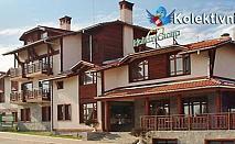 Почивка в Банско! 2 нощувки + 2 закуски + 2 вечери + сауна + ски гардероб + транспорт до лифта на ТОП ЦЕНА в Хотел Холидей Груп!