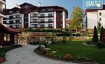 Почивка в Банско през декември, в хотел  Уинслоу Инфинити! Нощувка със закуска и вечеря, в студио или апартамент, отопляем закрит басейн , фитнес, сауна, парна баня, джакузи, релакс зона