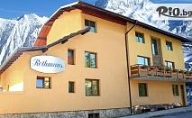 Почивка в Банско през Март! Нощувка със закуска и вечеря, по избор + сауна и ски гардероб, от Хотел Ротманс 3*