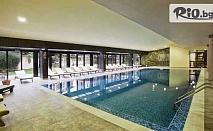 Почивка в Банско през Ноември! All Inclusive нощувка + СПА и басейн, от Хотел Каза Карина 4*