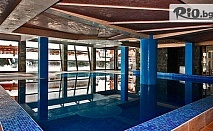 Почивка в Банско през Октомври! Нощувка в луксозен апартамент със закуска и вечеря + вътрешен басейн и релакс зона, от Ваканционен клуб Белведере 4*