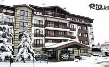 Почивка в Банско през Януари! Нощувка със закуска и вечеря + басейн и релакс зона, от Хотелски комплекс Уинслоу Инфинити