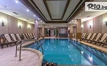 Почивка в Банско през Януари! Нощувка със закуска и вечеря + СПА и вътрешен басейн, от Хотел Мария-Антоанета Резидънс