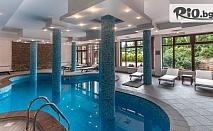 Почивка в Банско през Януари! 1 или 2 нощувки със закуски и вечери + СПА и вътрешен басейн, от Хотел Орбилукс 3*