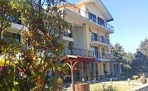 Почивка в Беклемето! 2 нощувки на човек със закуски + външен басейн в хотел Виа Траяна