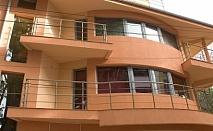 почивка или бизнес пътуване през лятото в София с 50% намаление в хотел Милениум! топ цени от 35лв. за двама!