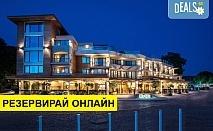 Почивка в Blu Bay Design Hotel, Созопол! 1 или повече нощувки със закуски, ползване на фитнес и външен басейн, безплатно за деца до 6 г.