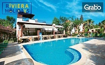 Почивка в Бодрум! 7 нощувки на база All Inclusive в Хотел Kriss***