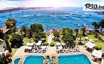 Почивка в Бодрум през Октомври! 7 нощувки на база All Inclusive + СПА в Хотел Royal Asarlik Beach Resort Spa, от Arkain Tour
