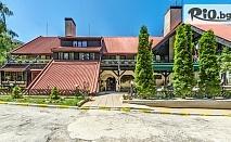 Почивка в Боровец до края на Септември! Нощувка със закуска, обяд и вечеря /по избор/ + релакс зона, от Хотел Бреза 3*