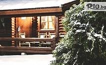 Почивка в Боровец през Декември! Нощувка в къщичка за до 4-ма души със или без сауна, от Вилно селище Ягода