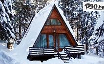 Почивка в Боровец през Декември! Нощувка за до 5 човека във вила + сауна, от Вилно селище Малина