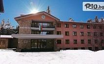 Почивка в Боровец през Декември! Нощувка със закуска и възможност за вечеря + сауна и  трансфер до ски лифта, от Хотел Еделвайс