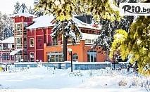 Почивка в Боровец през Декември - важи и за Коледа! Нощувка със закуска и вечеря + сауна, хидромасажна вана и фитнес, от Бутиков хотел Сокол 3*