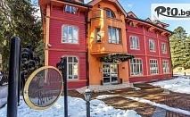 Почивка в Боровец през Декември - важи и за Коледа! Нощувка със закуска и вечеря и фитнес, от Бутиков хотел Сокол