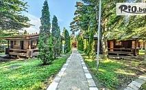 Почивка в Боровец през Октомври! Нощувка в къщичка за до 4-ма души със или без сауна, от Вилно селище Ягода