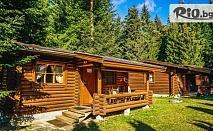 Почивка в Боровец през Септември! Нощувка в къщичка за до 4-ма души със или без сауна + външен басейн и шезлонги, от Вилно селище Ягода