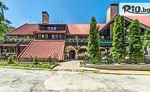 Почивка в Боровец през Юни! Нощувка със закуска и вечеря, по избор + сауна, парна баня и леден душ, от Хотел Бреза 3*