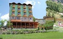 Почивка в Борово, до Кръстова гора! 2 или 3 нощувки, закуски, вечери, СПА, планински бегач в хотел Варненци на топ цена!