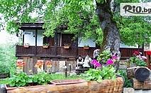 Почивка в Боженци до края на Април! Нощувка в Джелепова Къща за до 10 човека, от Еко къщи Шарлопов Хотелс