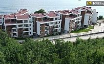 Почивка на брега на морето - Елените. Уютни апартаменти в комплекс Месамбрия Форт бийч - настаняване от 01 юли до 27 август 2018 г.