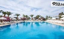 Почивка на брега на морето в Йоздере през Май и Юни! 7 нощувки на база All Inclusive + СПА в Хотел Ladonia Hotels Kesre, от Arkain Tour