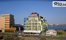 Почивка на брега на морето в Поморие! Нощувка, закуска, обяд и вечеря + Уелнес пакет, от Хотел Св. Св. Петър и Павел 3*