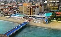 Почивка на брега на Мраморно море (хотел Kumburgaz Marin Princess 5*) за 49.50 лв. на ден/човек - собств. транспорт